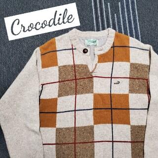 クロコダイル(Crocodile)の美品 Crocodile クロコダイル チェック柄 ニット(ニット/セーター)