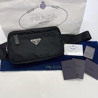 PRADA - 2020年 ウエストポーチ PRADA ブラック 黒