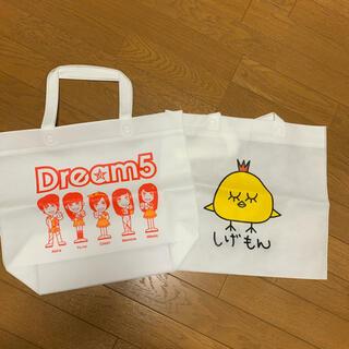 Dream5 鞄(アイドルグッズ)
