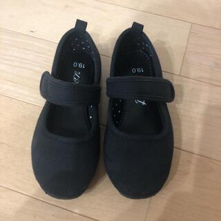 シマムラ(しまむら)のフォーマルシューズ 女の子 フォーマル靴(フォーマルシューズ)