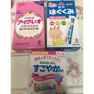 グリコ - 粉ミルク スティック アイクレオ他計28本