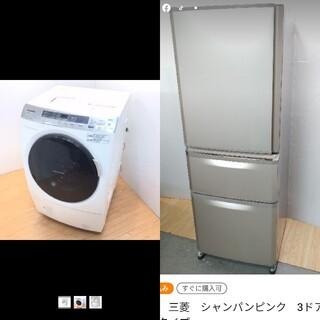 Panasonic - ドラム式洗濯機 乾燥機 9キロ パナソニック ヒートポンプ エコナビ