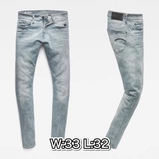 ジースター(G-STAR RAW)のG-star Revend Skinny Jeans(デニム/ジーンズ)