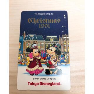 【希少】ディズニーランド1991年クリスマステレホンカードミッキーミニー