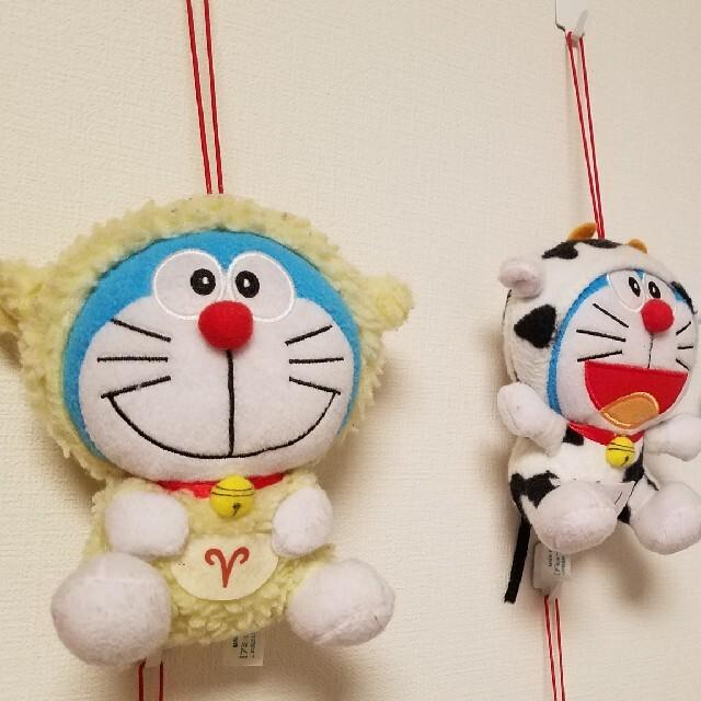 ドラえもんUFOキャッチャー12星座 エンタメ/ホビーのおもちゃ/ぬいぐるみ(キャラクターグッズ)の商品写真