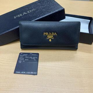 PRADA - プラダ キーケース  財布 バッグ