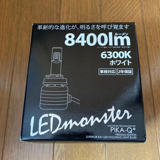H8/H11/H16 ヘッドライト フォグランプ LEDバルブ (汎用パーツ)