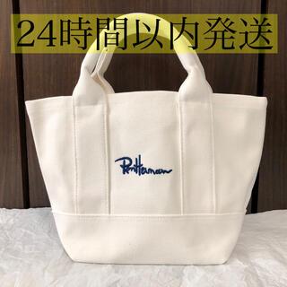 Ron Herman - 《新品未使用》 ロンハーマン トートバッグ ホワイト 数量限定!!