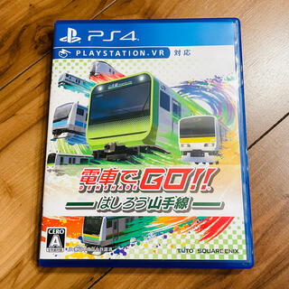 PlayStation4 - 電車でGO!! はしろう山手線 PS4
