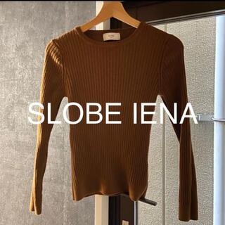IENA SLOBE - スローブイエナニット