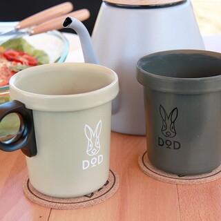 ドッペルギャンガー(DOPPELGANGER)のDOD 放浪ソロリマグ カーキ+タン 2個(食器)