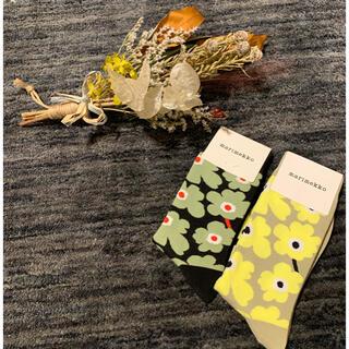 marimekko - 新品マリメッコ靴下2点セット ★セット変更可能★