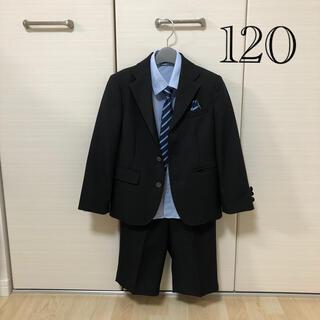 ELLE - フォーマルスーツ 男の子 120