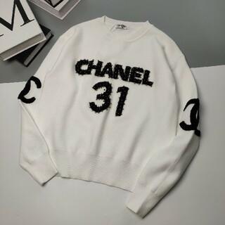 CHANEL - 人気のセーター