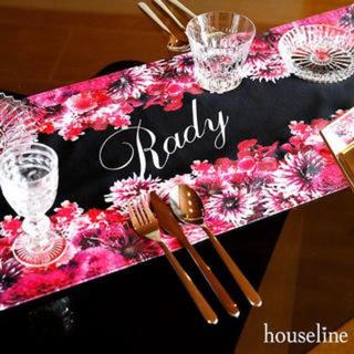 レディー(Rady)のRadyテーブルランナー(テーブル用品)