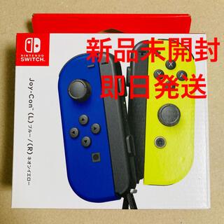 Nintendo Switch - 【未開封】任天堂 Joy-Con (L)ブルー/(R)ネオンイエロー