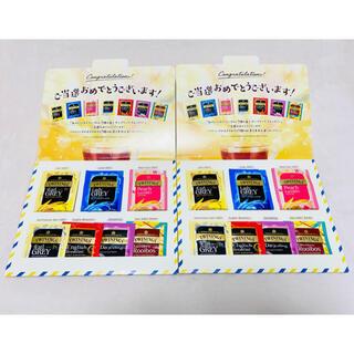 トワイニング 紅茶 7種詰め合わせサンプル 2セット(茶)
