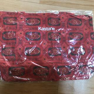 カスタネ(Kastane)のカスタネバック(ハンドバッグ)