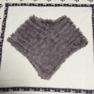 ラビットファーポンチョ(毛皮/ファーコート)
