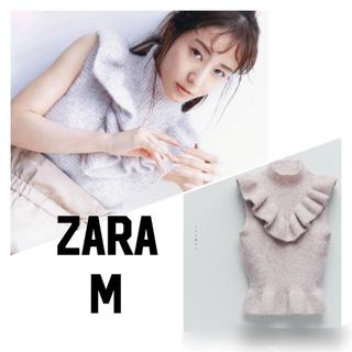 ZARA - ZARA フリル ニットベスト