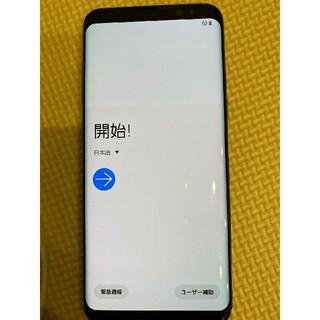 SAMSUNG - Galaxy S8 Gray 64 GB docomo