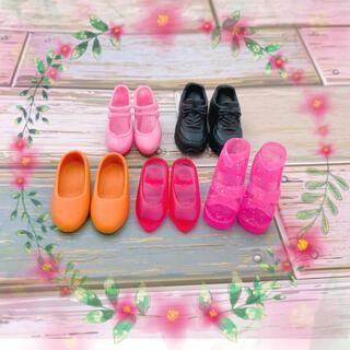 リカちゃん🎀靴セット🎀2🎀