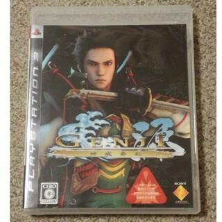 プレイステーション3(PlayStation3)のGENJI -神威奏乱- PS3(家庭用ゲームソフト)