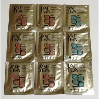 紅茶【JAF TEA】9袋セット(茶)