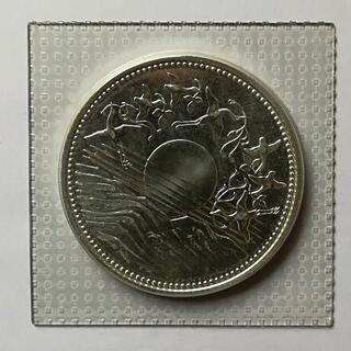 最後の1枚 天皇陛下御在位60年記念硬貨 10,000円銀貨