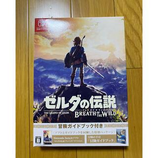 Nintendo Switch - ゼルダの伝説 ブレスオブザワイルド 冒険ガイドブック付き