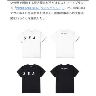 ウィンダンシー チャリティーTシャツ(Tシャツ/カットソー(半袖/袖なし))