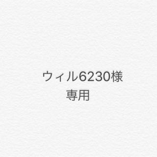 Wacoal - ■Wacoal■    ワコール PARFAGE パルファージュ ショーツ M