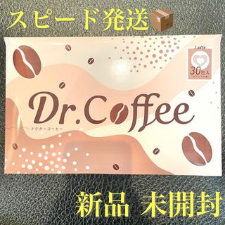 【スピード発送】Dr.Coffee ドクターコーヒー カフェラテ味 30包