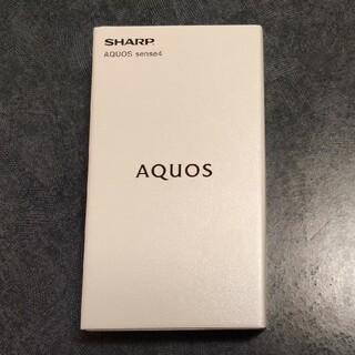 AQUOS - 新品 未使用 AQUOS sense4 SH-M15  シルバー
