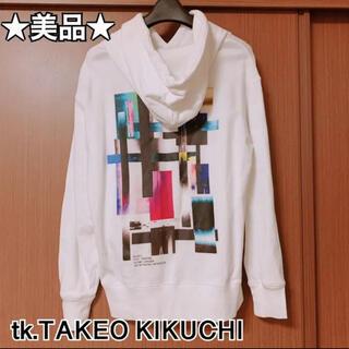 タケオキクチ(TAKEO KIKUCHI)の☆美品☆TK タケオキクチ アートプリントスウェットパーカー ホワイト(パーカー)