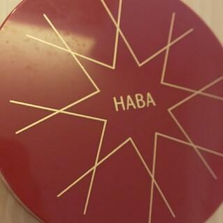 ハーバー(HABA)のハーバー 下地(化粧下地)