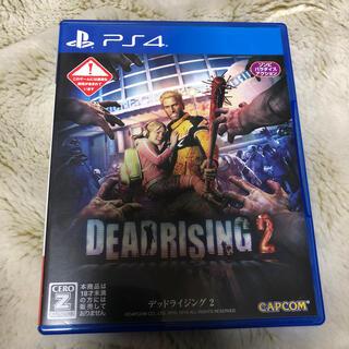 プレイステーション4(PlayStation4)のデッドライジング2 PS4(家庭用ゲームソフト)