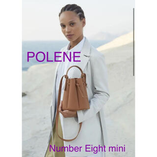 TOMORROWLAND - POLENE  Number Eight mini キャメル