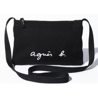 agnes b. - 【期間限定・値下げ】アニエス・ベーサコッシュ