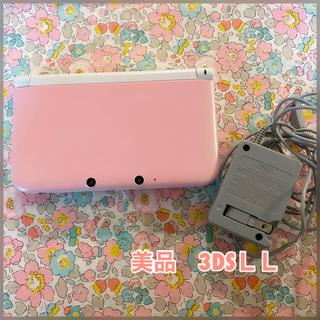 ニンテンドー3DS - 美品「ニンテンドー3DS LL ピンク×ホワイト」+充電器