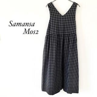 SM2 - サマンサモスモス ジャンパースカート ワンピース