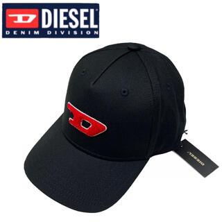 DIESEL - ディーゼル キャップ ロゴ 00SW2U 0KAVL メンズ レディース 黒