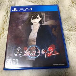 プレイステーション4(PlayStation4)の真 流行り神2 PS4(家庭用ゲームソフト)