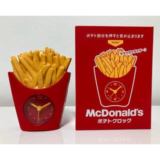 マクドナルド(マクドナルド)のマクドナルド 福袋 2021 ポテトクロック 時計(置時計)