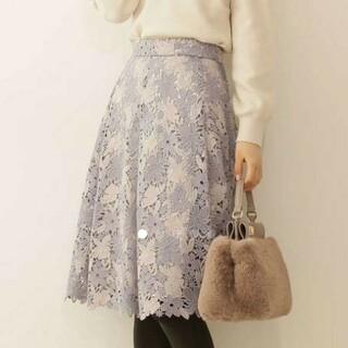 PROPORTION BODY DRESSING - ♡お値下げ可☆美品PROPORTION BODY DRESSING スカート♡