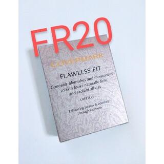 カバーマーク(COVERMARK)の匿名発送❤カバーマーク フローレスフィット 【FR20】 ファンデーション(ファンデーション)