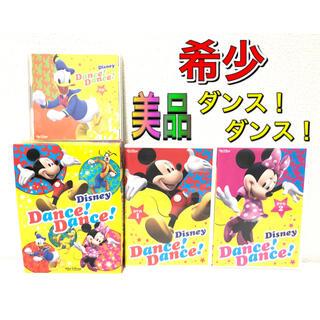 Disney - 美品 希少 ディズニー英語システム ダンス!ダンス! DVD CD dwe