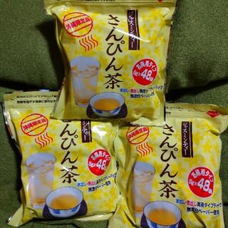 さんぴん茶 ティーパック 48パック × 3袋