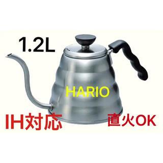 HARIO - コーヒーポット HARIO  ハリオ 1.2l
