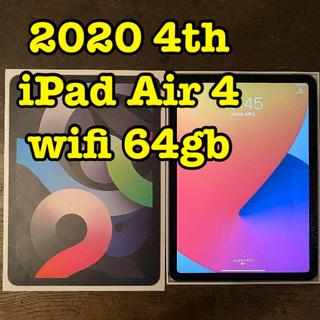 Apple - ⑪ 10.9インチ iPad Air 4th  wifi 64gb